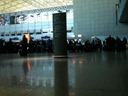 Frankfurter Flughafen, AIAIAIAIAIAIIA